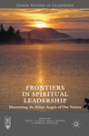 Frontiers in Spiritual Leadership: Discovering the Better Angels of Our Nature by Scott T. Allison, Craig T. Kocher, and George R. Goethals